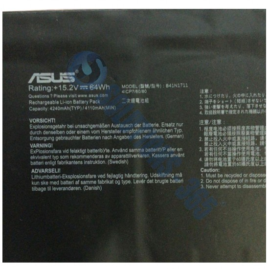 LAPTOP BATTERY FOR ASUS B41N1711